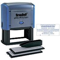 Штамп самонаборный 8-строчный, размер оттиска 75х38 мм, синий без рамки, TRODAT 4926, КАССЫ В КОМПЛЕКТЕ, 53604