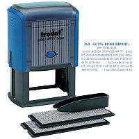 Штамп самонаборный, 8-строчный, размер оттиска 60х40 мм, синий без рамки, TRODAT 4927, КАССЫ В КОМПЛЕКТЕ, 4957