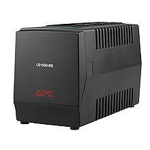 APC LS1500-RS Стабилизатор 1 500 VА, 750 W, 3xSchuko