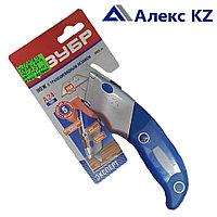 """Нож ЗУБР """"ЭКСПЕРТ"""" с трапец.лезвиями, тип А24,кассета для хран.лезвий"""