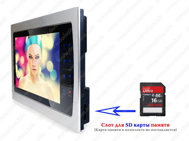 http://www.domofons.info/userfiles/image/s-103/hdcom_s_103_3_b.jpg