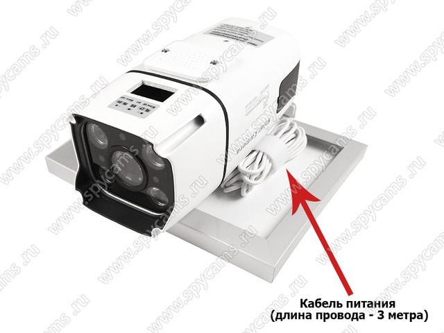 http://www.spycams.ru/slider/1000/link-solar-yn88-4gs-7.jpg