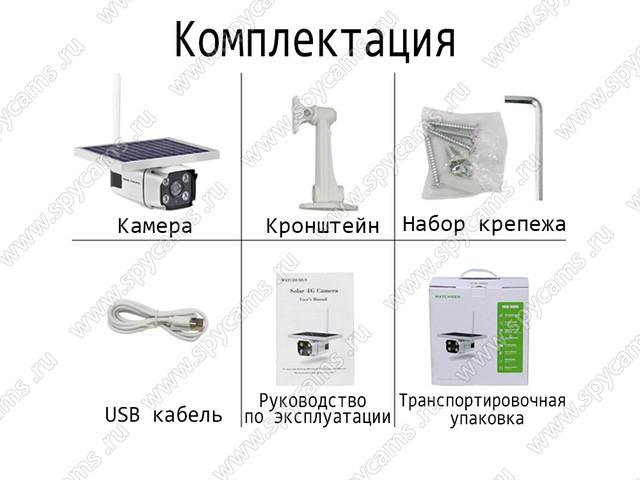 http://www.spycams.ru/slider/1000/link-solar-yn88-4gs-6.jpg