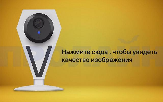 http://video-sfera.net/image/data/ip-3g-video/proline_ip_hc812x-12.jpg