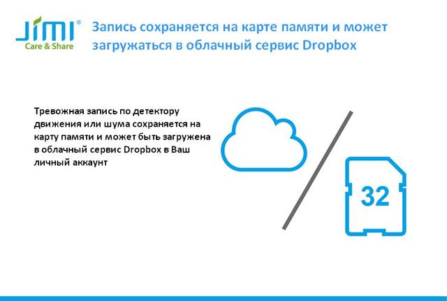 http://video-sfera.net/image/data/ip-3g-video/jimi_jh_08ir-06.jpg
