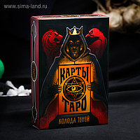 Карты Таро «Колода теней», 78 карт, фото 1