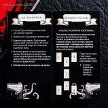 Карты Таро «Мистические знаки», 78 карт, фото 4