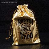 Карты Таро «Папюса», 78 карт, фото 5