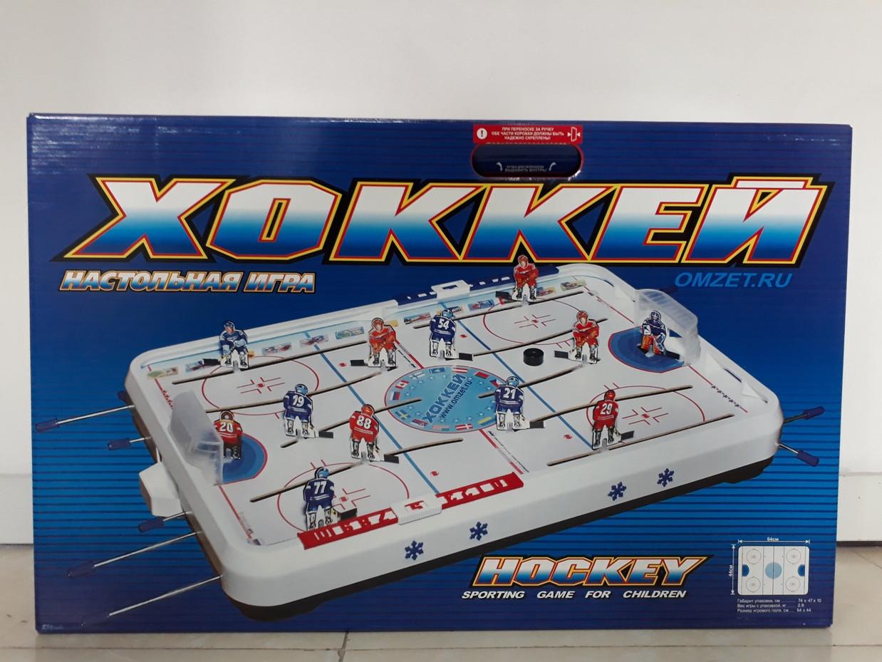 Хоккей настольная игра. Производство Россия. Отличное качество.