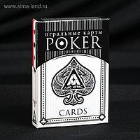 """Игральные карты """"Покерные"""", 54 карты, 6,3 х 8,8 см, фото 1"""