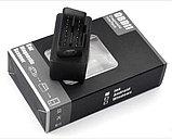 Автомобильный диагностический адаптер (сканер) ELM327 V1.5 OBDII Bluetooth 3.0 Android / Win, фото 2