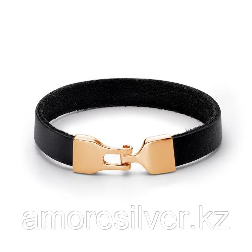 Серебряный браслет  Красная Пресня 73010901-20 размеры - 20