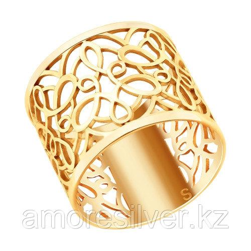 Кольцо из серебра  SOKOLOV 93010721