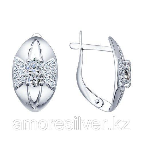 Серьги из серебра с фианитами  SOKOLOV 94021735