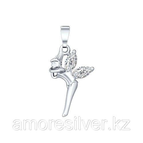 Подвеска из серебра с фианитами  SOKOLOV 94030227
