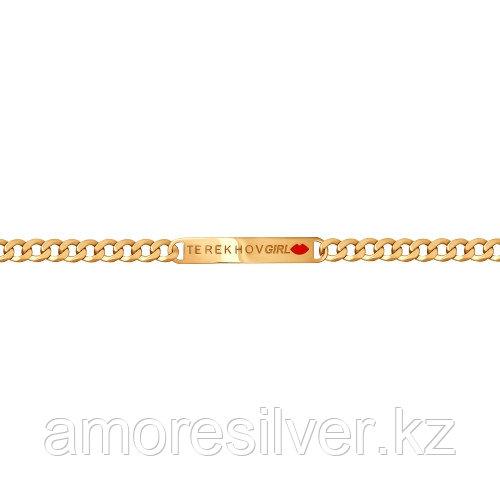Браслет из золочёного серебра с эмалью  SOKOLOV 93050121 размеры - 18