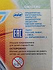 Баскетбол настольная игра. Производство Россия. Отличное качество., фото 3