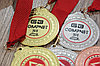 Бюджетные медали, фото 3