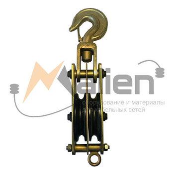 Блок монтажный с крюком МБ 20-2К МАЛИЕН (2 тонны, 2 шкива)