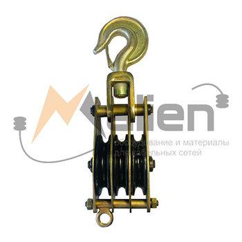 Блок монтажный с крюком МБ 10-3К МАЛИЕН (1 тонна, 3 шкива)