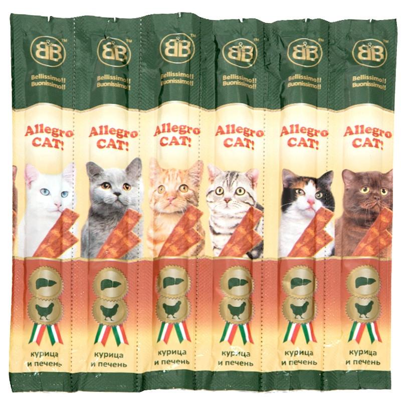 Allegro Лакомство для кошек Колбаски с курицей и печенью