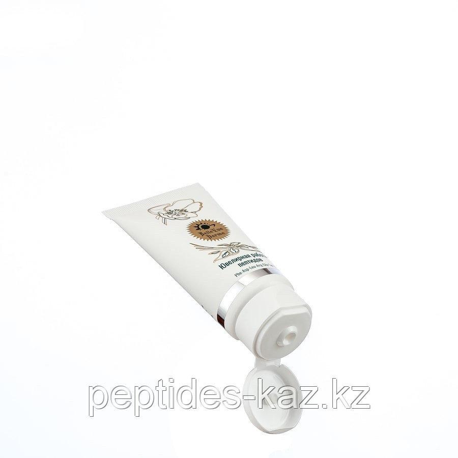 """ANTI AGE крем-актив для лица """"Belle Vue Derme"""" с пептидами Аматокин и Гексапептид - фото 3"""