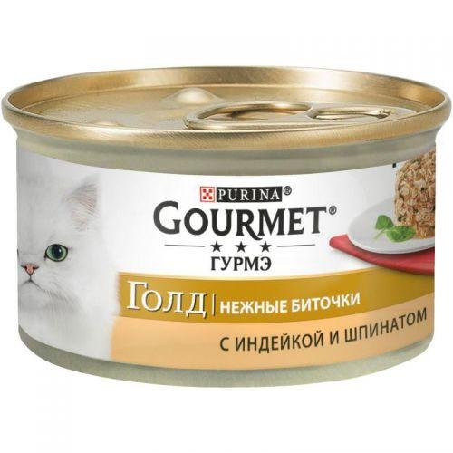 Влажный корм для кошек Gourmet Gold Биточки с индейкой и шпинатом