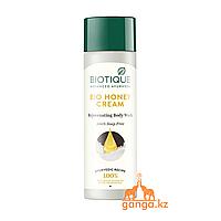 """Омолаживающий гель для душа """"Медовый Крем"""" (Rejuvenating Body Wash Honey Cream BIOTIQUE), 190 мл"""