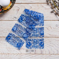 Пасхальная термоусадочная плёнка 'Счастья и добра', на 7 яиц (комплект из 20 шт.)