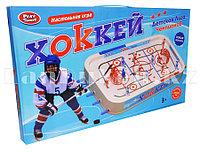 """Настольная игра """"Хоккей"""" 0700"""