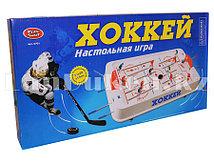 """Настольная игра """"Хоккей"""" 0701"""