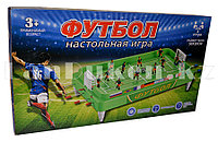 "Настольная игра ""Футбол"" 5555А"