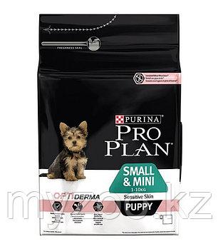 Pro Plan Puppy Small &Mini Sensitive Skin, Про План корм для щенков мелких пород с лососем, уп.3кг.