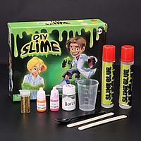 Набор для изготовления Слаймов (Slime), 001H