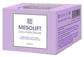 MESOLIFT Сыворотка для лица с морским коллагеном и ДМАЭ 30 мл