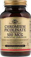 Солгар, Пиколинат хрома 500 мкг, 120 капсул.