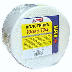 Холстянка «МЕГА+» 100мм*70м