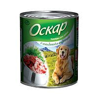«Оскар» С говядиной и индейкой 750 гр.