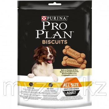 Pro Plan Biscuits Light/Sterilised, Про План Печенье с курицей, облегченное лакомство для собак, уп. 400гр.
