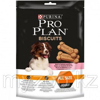 Pro Plan Biscuits, Про План печенье с лососем, лакомство для собак всех пород, уп. 400гр.