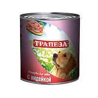 Влажный корм «Трапеза» с индейкой» 750 гр.