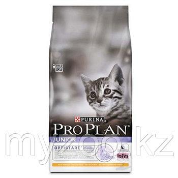 PRO PLAN JUNIOR, Про План Джуниор, для котят с курицей и рисом, уп. 400 гр.