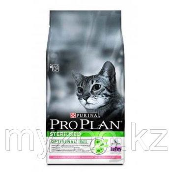 PRO PLAN STERILISED, Про План Стерилизид, для стерилизованных котов и кошек с лососем, уп 400 гр.