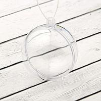 Заготовка - подвеска, раздельные части «Ша», диаметр собранного: 5 см, фото 1