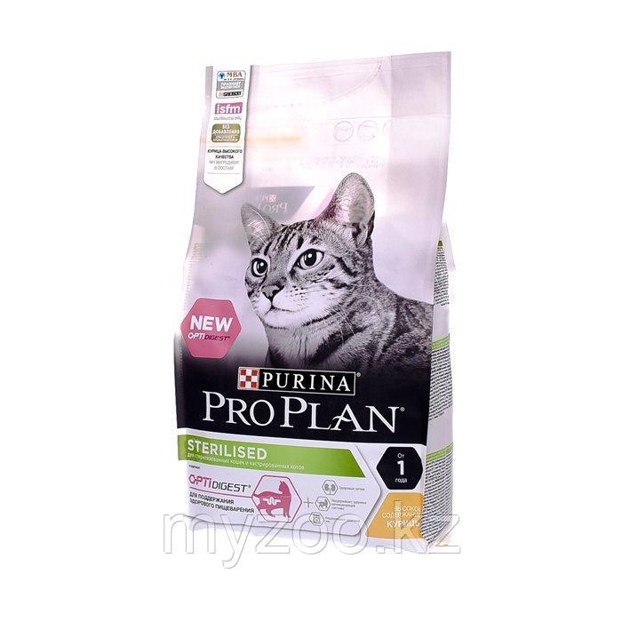 Pro Plan Sterilised Chicken, Про План для стерилизованных кошек с индейкой, уп. 400гр.
