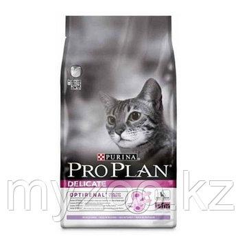 PRO PLAN DELICATE, Про План Деликейт, для кошек с чувствительным пищеварением, с индейкой, уп. 1,5кг.