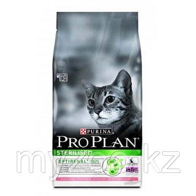 PRO PLAN STERILISED, Про План Стерилизид, для стерилизованных котов и кошек с лососем, уп 1,5 кг.