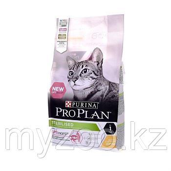 Pro Plan Sterilised Chicken, Про План для стерилизованных кошек с индейкой, уп. 1,5кг.