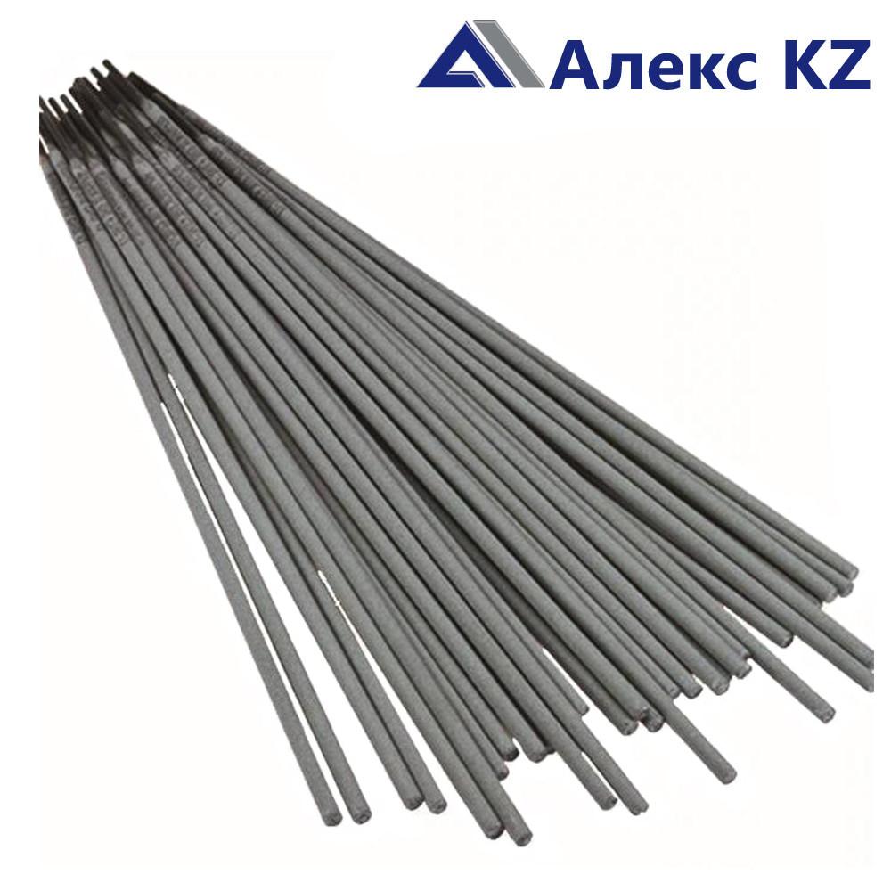 Электроды  МР-3 d3,2 КЗ
