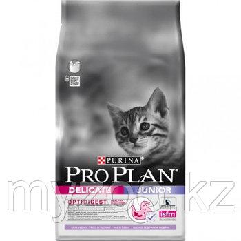 PRO PLAN JUNIOR Delicate для котят с индейкой и рисом 10 кг. | Про План Джуниор Деликейт |